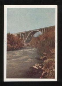 054503 ARMENIA Erevan bridge Through river Razdan PC