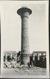 Vintage Picture Postcard Unused Egypt Karnak-1 of 10 Columns of King Taharka LB