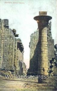 Karnak Eqypt Great Temple  Great Temple