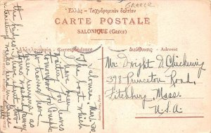 La Macedoine pittoresque Greece, Grece Postal Used Unknown, Missing Stamp