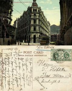 china, HONG KONG, Alexandra Building, Tram Street Car (1912) Postcard