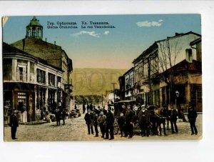 3053510 BULGARIA Gorna Orechovitza Temnischka street Vintage PC