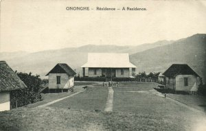 PC CPA PAPUA NEW GUINEA, ONONGHE, A RESIDENCE, Vintage Postcard (b19789)