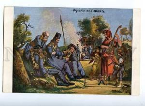 182264 RUSSIA NAPOLEON I SERIES Russian in Paris #33 LUBOCK