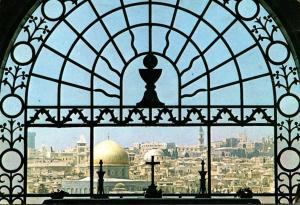 Israel Jerusalem General View