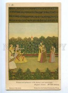 176930 PERSIA Prince Princess DANCER musician Vintage PC