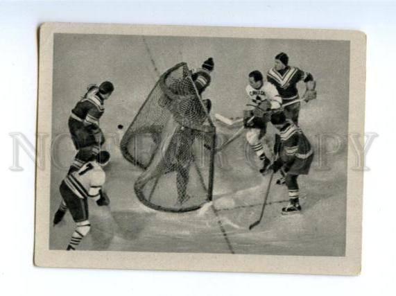 166957 VII Olympic ICE-HOCKEY Canada USSR CIGARETTE card