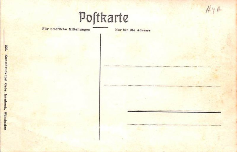 Total Koln a Rh Germany Unused