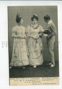 429032 ALEKSEEVA ASLANOV Russia DRAMA Theatre ACTORS old PHOTO
