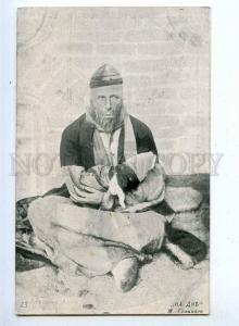 193624 VISHNEVSKY Russia DRAMA Actor TATAR Vintage VEYERMAN 23