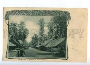 172105 SINGAPORE Suburban Police Station Vintage postcard
