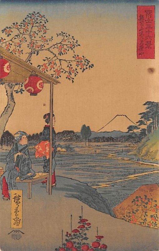 Woman by water Japan Unused