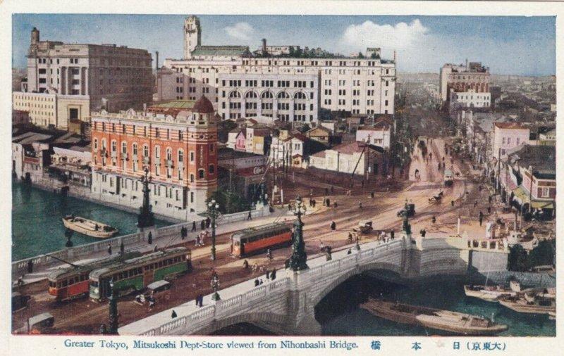 TOKYO , Japan , 1910-30s ; Mitsukoshi Department Store from bridge