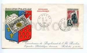 d418384 REUNION 1965 year coat of arms First Day COVER