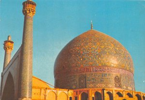 Dome of the Shah Mosque Isfahan Iran 1970