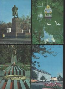 073284 Byelorussia Gomel  Collection of 12 old postcards