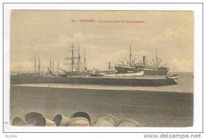 CONAKRY, Guinea, 00-10s  La grande Jetee du Gouvernment