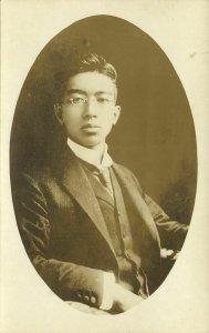 japan, Crown Prince Hirohito (1910s) RPPC Postcard