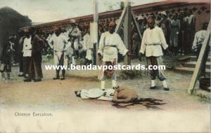 china, Chinese Street Execution, Beheading (1910s)