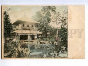 213863 JAPAN KYOTO Ginkakuji garden Vintage tinted postcard