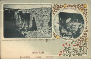 Russia Japan Russo Japanese War Port Arthur Captured Gun & Digging Trench PC
