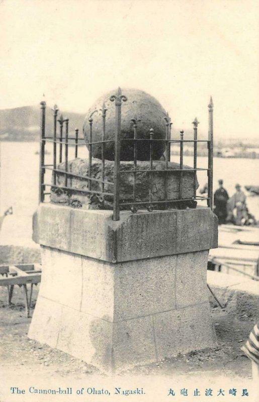 The Cannon-ball of Ohato, Nagasaki, Japan c1910s Vintage Postcard