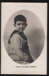 102031 ITALY Italian Crown Prince UMBERTO Vintage photo PC
