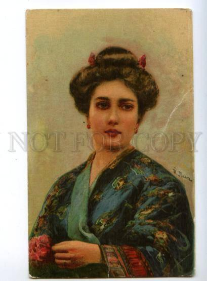 146441 Woman GEISHA by PASS Vintage SINGER Advertising PC