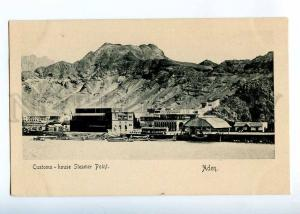 227091 Yemen ADEN Customs-house Steamer Point Vintage postcard