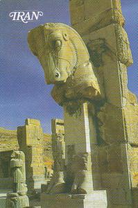 Iran Persepolis Near Shiraz Fars
