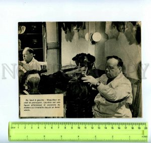 434818 1950s clipping dedicated head theaters make-up shop Petr Leontiev