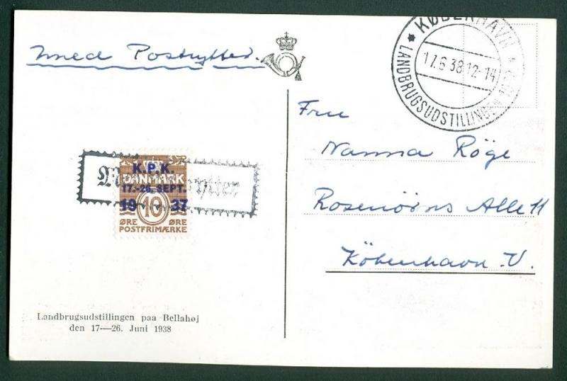Denmark Post Card 1938 With 2 Special Cancel. Post Rider.
