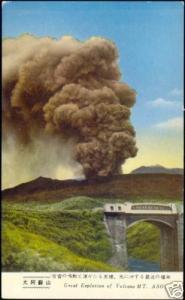 japan, KYUSHU, Mount Aso VOLCANO Eruption Explosion