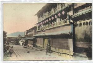 japan, NAGASAKI, Maruyama Kinbaro Brothel Prostitutes