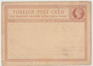 Advertising; Hickman & Cia Spice Dealer Price List On QV Postal Stationery PC