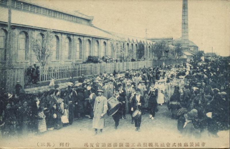 japan, SAPPORO, Factory of Teikoku Hemp Company, Athletic Festival (1910s) II