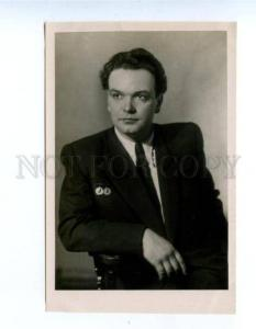 162211 DRUZHNIKOV Russian Soviet MOVIE Actor AWARDS Old Photo