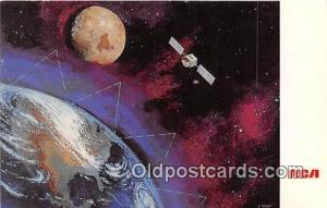 Space Postcard Camden, NJ, USA RCA Government Communications Systems