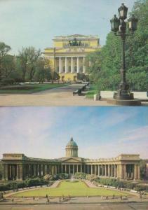 Leningrad Soviet Cathedral Kazan Pushkin Theatre 2x Russia Russian Postcard