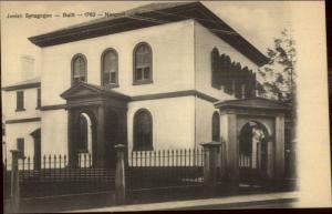 Newport RI Jewish Synagoguie - Judaica c1910 Postcard