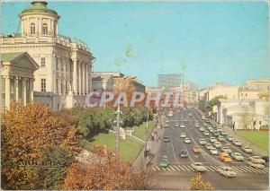 Old Postcard Moscow Marx Prospekt The State Library Lenn