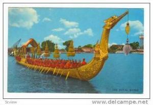 SUBHANNAHONGS  The Royal Barge, Bangkok, Thailand,PU- 1960s