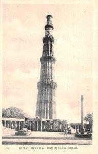 Kutab Minar & Iron Pillar Delhi India Unused