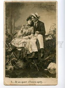 146577 FISHING Fisherman Lovers GLAMOUR Vintage PHOTO PC