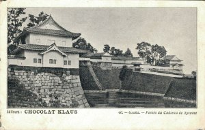 Japan Osaka Fosses du Chateau de Sycoine 03.82