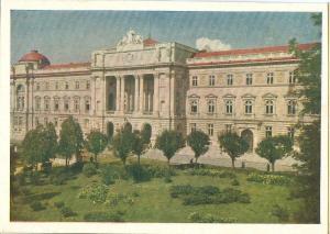Ukraine, Lvov, Ivan Franko University, 1962 unused Postcard