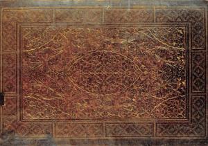 Islamic Bookbindings of the Victoria & Albert Museum -