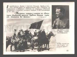 083113 USSR Shadenko RED ARMY Vintage photo POSTER