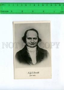 198520 JACOBI German Jewish mathematician Vintage Photo 1934