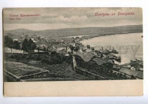 192010 SERBIA Greetings from BEOGRAD Sava Vintage postcard